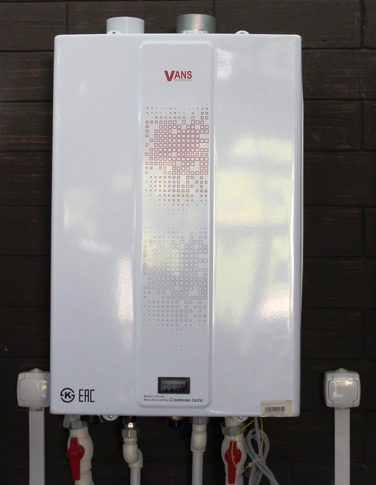 Фото настенного газового котла марки VANS